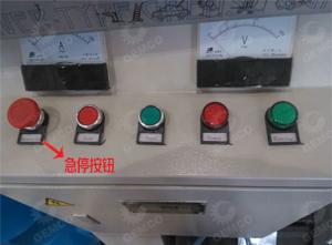 饲料颗粒机电控柜按钮展示