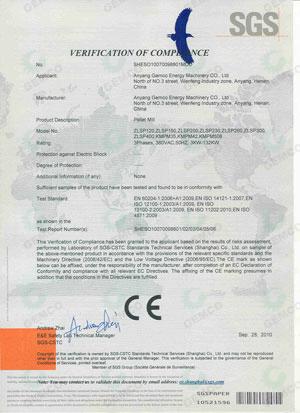 企业荣誉-欧盟CE认证